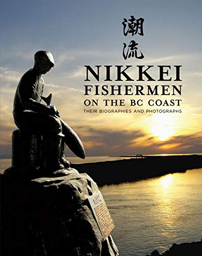 Nikkei Fishermen on the BC Coast: Their Biographies and Photographs: Harbour