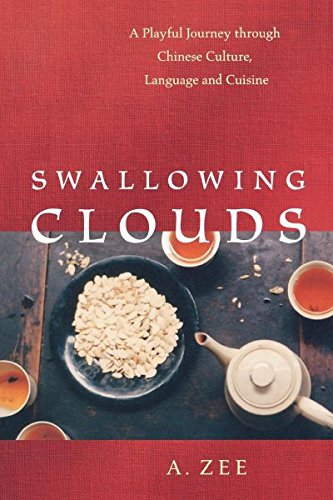 9781550549294: Swallowing Clouds