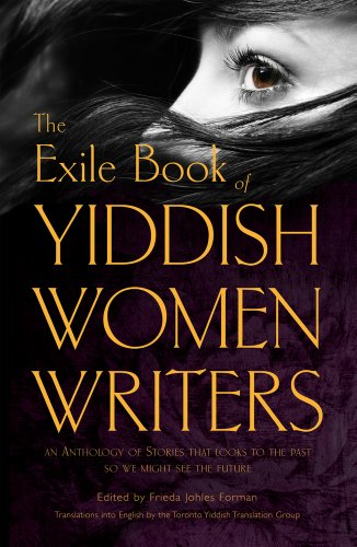 9781550963113: The Exile Book of Yiddish Women Writers: An Anthology of Stories That Looks to the Past So We Might See the Future