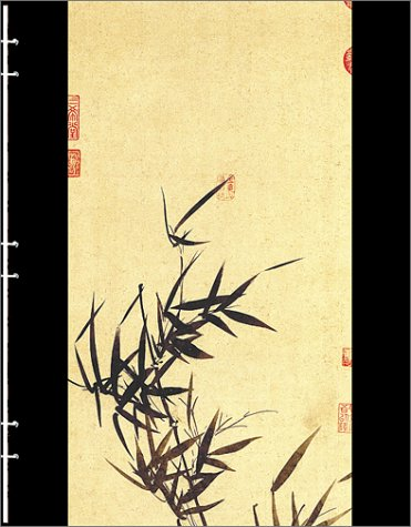 9781551562223: Handstitched Bamboo Unlined (Tao Four Masters of Stillness)