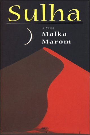 Sulha: Marom, Malka