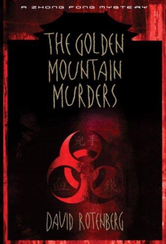 9781552785225: The Golden Mountain Murders: A Zhong Fong Mystery