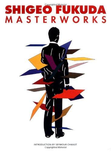Shigeo Fukuda Masterworks: Shigeo Fukuda