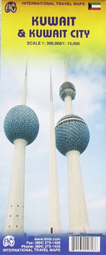 9781553412816: 1. Kuwait and Kuwait City Travel Reference Map 1:390K/1:15K (International Travel Maps)