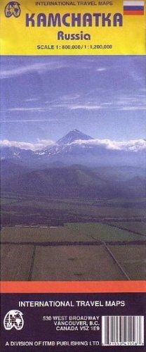 9781553415565: Kamchatka Peninsula 1:800,000 (Russia) Travel Map (Travel Reference Map)