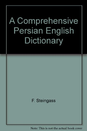 9781553940166: A Comprehensive Persian English Dictionary