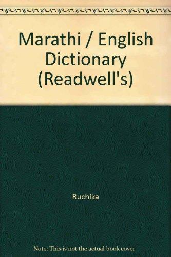 Marathi / English Dictionary (Readwell's): Ruchika