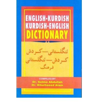 9781553940814: English-Kurdish / Kurdish-English Dictionary