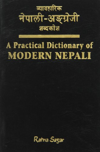 A Practical Dictionary of Modern Nepali (Nepali-English: Schmidt, Ruth Laila