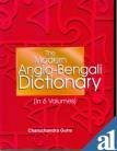 9781553941439: The Modern Anglo-Bengali Dictionary