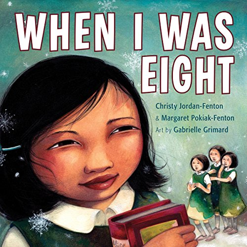9781554514908: When I Was Eight