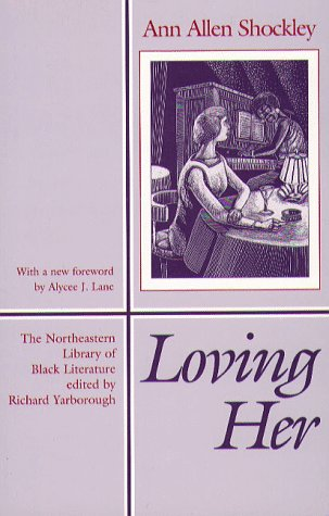 9781555533298: Loving Her (Northeastern Library of Black Literature)
