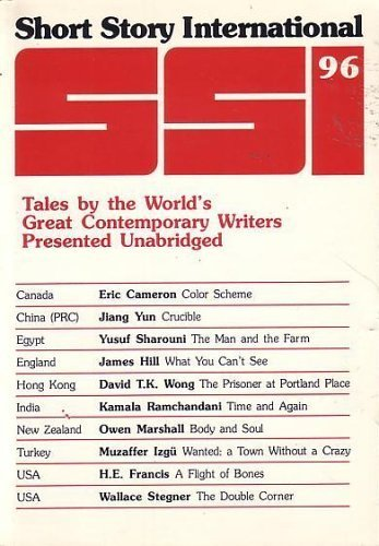 Short Story International (SSI): Tales by the: Eric Cameron, Jiang