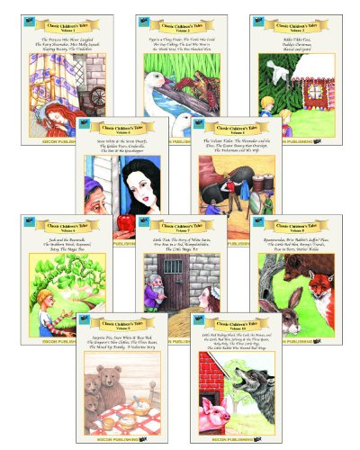 Classic Children's Tales Collection of all 10 books: EDCON Publishing Group