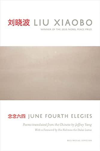9781555976101: June Fourth Elegies: Poems (Lannan Translation Selection (Graywolf Hardcover)) (Chinese Edition)