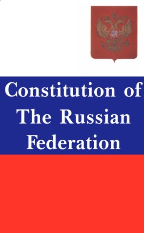 9781556181429: Constitution of the Russian Federation : With Commentaries and Interpretation by American and Russian Scholars