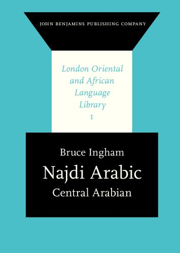 9781556197253: Najdi Arabic: Central Arabian (London Oriental and African Language Library)
