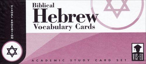 Biblical Hebrew Vocabulary Cards: Raymond B. Dillard