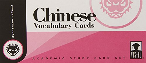 9781556370878: Chinese Vocabulary Cards: Academic Study Card Set