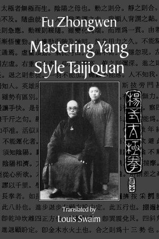 9781556433184: Mastering Yang Style Yaijiquan