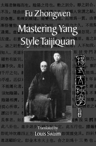 9781556433184: Mastering Yang Style Taijiquan