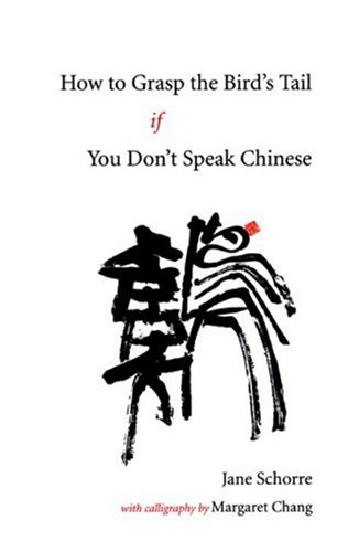 9781556433368: How to Grasp the Bird's Tail If You Don't Speak Chinese (English and Chinese Edition)