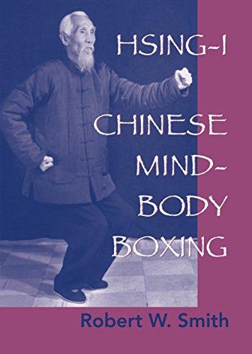 9781556434556: Hsing-I: Chinese Mind-Body Boxing