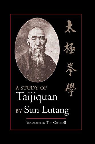 9781556434624: A Study of Taijiquan