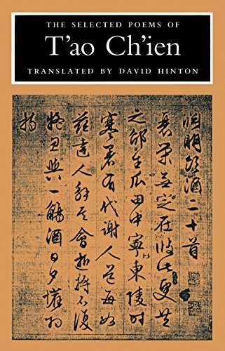 Selected Poems of T'ao Ch'ien: T'ao Ch'ien