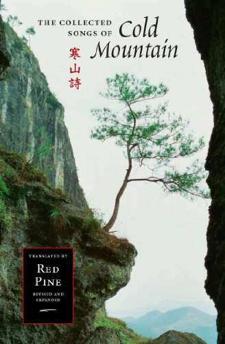 The Collected Songs of Cold Mountain (Mandarin: Cold Mountain (Han