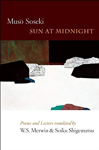 9781556594397: Sun at Midnight: Poems and Letters