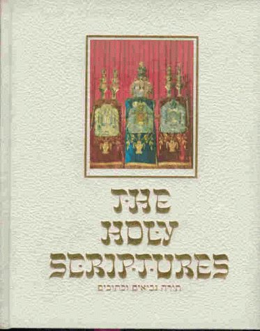 Jewish Holy Scriptures [Leather Bound] by
