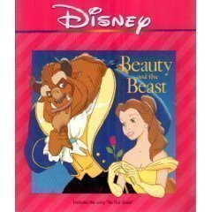 9781557232526: Beauty and the Beast (Book & Audio Cassette)