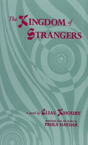 9781557284341: The Kingdom of Strangers