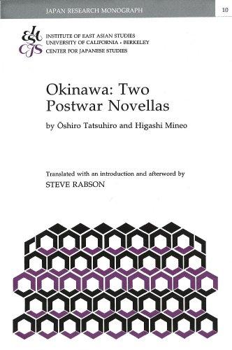 9781557290151: Okinawa: Two Postwar Novellas (Japan Research Monograph 10)
