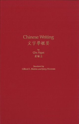 9781557290717: Chinese Writing (Early China Special Monograph Series, No. 4)