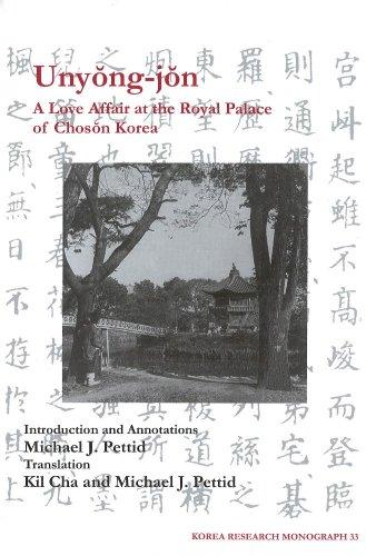 9781557290939: Unyong-jon a Love Affair at the Royal Palace of Chosen Korea