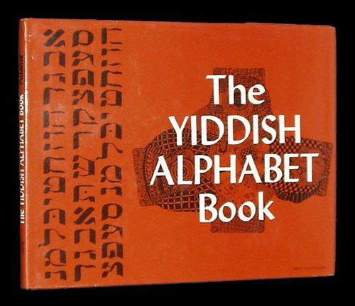 9781557740298: The Yiddish Alphabet Book
