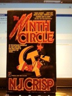 9781558173057: The Ninth Circle
