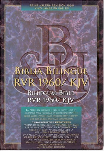 9781558190290: RVR 1960/KJV Bilingual Bible (Black Imitation Leather) (Spanish Edition)