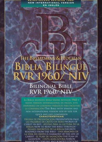 9781558192584: Biblia Bilinge/Bilingual Bible: Reina-Valera Revision 1960, New International Version, Burgundy, Bonded Leather (Spanish Edition)
