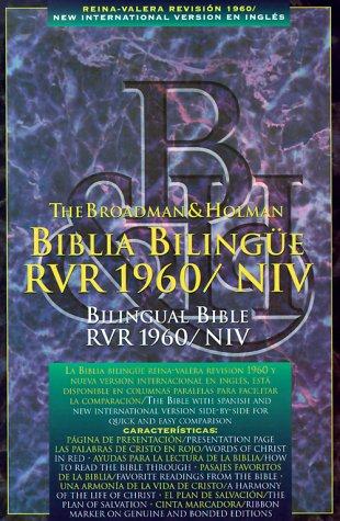 Broadman & Holman: Biblia bilingüe (Revisià n: Bible
