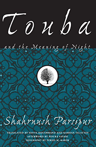 9781558615571: Touba and the Meaning of Night (Women Writing the Middle East)
