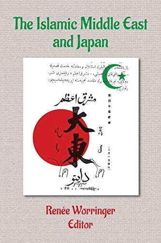 9781558764071: The Islamic Middle East And Japan: Perceptions, Aspirations, And the Birth of Intra-Asian Modernity