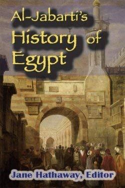 Al-Jabarti's History of Egypt: Abd al-Rahman Al-Jabarti