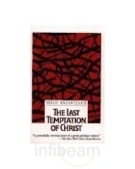 9781558800335: The Last Temptation Of Christ [Paperback] by