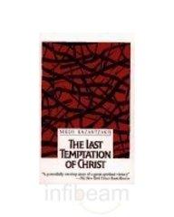 9781558800335: The Last Temptation Of Christ