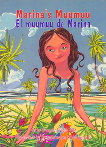 9781558853508: El Muumuu de Marina/Marina's Muumuu (Pinata Bilingual Picture Books)
