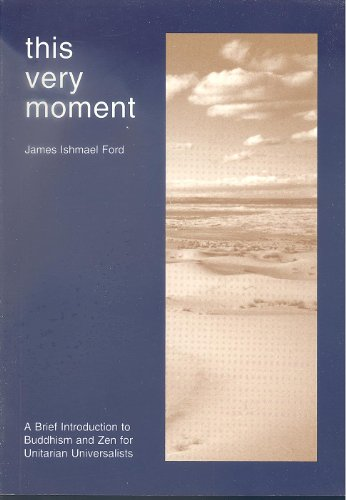 this VERY MOMENT: A BRIEF INTRODUCTION to: FORD, JAMES ISHMAEL