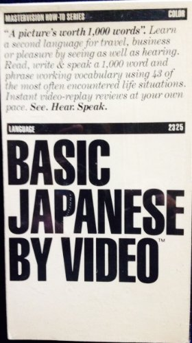 9781559190619: Basic Japanese By Video [VHS]